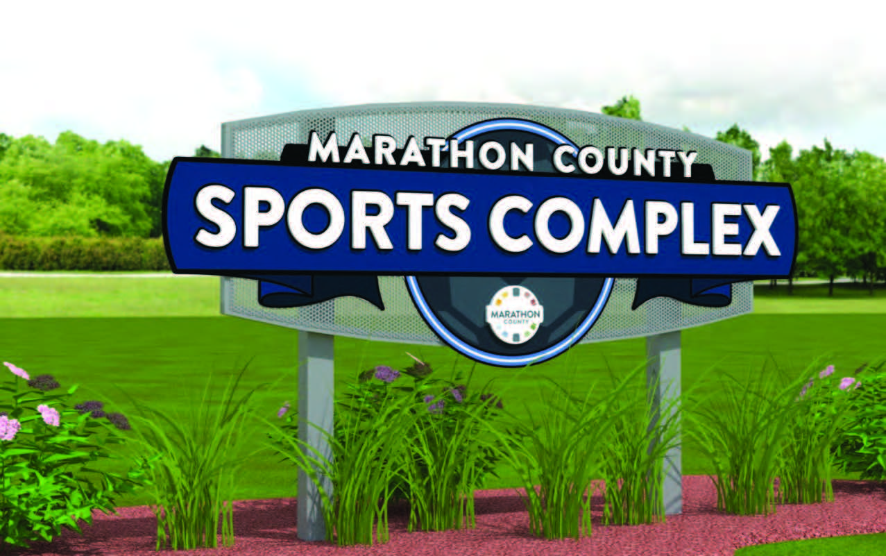 Sports Complex Entrance Sign